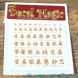 Decal Magic - Schriftzeichen, goldfarbig_5776